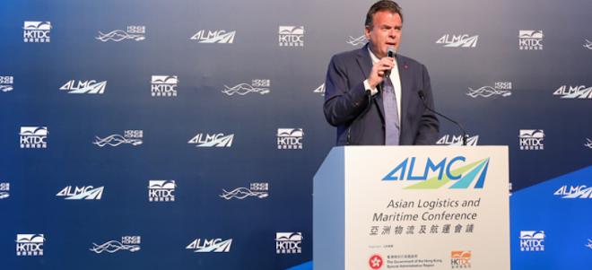 ALMAC 2021 Logisztikai Konferencia
